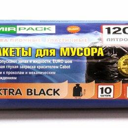 """Мешки для мусора - Мешки для мусора """"EXTRA black""""  120 литров  в рулоне 10 штук, ПВД, 50 мкм, 0"""