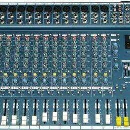 Микшерные пульты - Микшерный пульт Soundking AS1804CED 18 каналов, 0