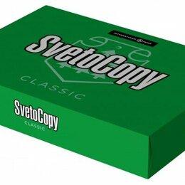 Бумага и пленка - Бумага SvetoCopy А4, 80г/м2, 500л. 000877, 0