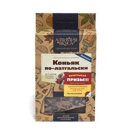 Продукты - Набор Алхимия вкуса Коньяк по-латгальски, 0