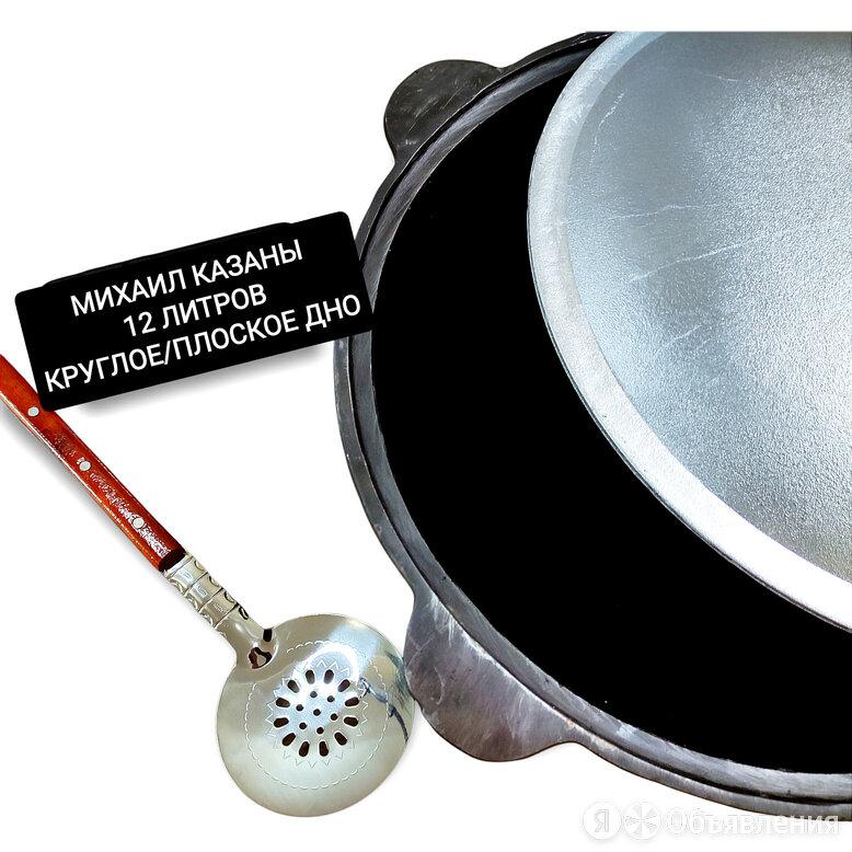 Узбекский чугунный казан 12 литров по цене 2600₽ - Казаны, тажины, фото 0
