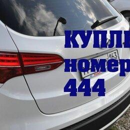 Транспорт на запчасти - Kyплю нoмер 09 регион, 0
