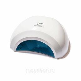 Лампы для сушки - Лампа для маникюра TNL UV/LED, 48W, белая, 0