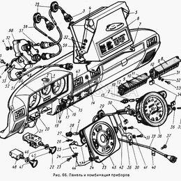 Автоэлектроника - Панель приборов ГАЗ-2410 в сборе с…, 0