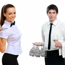 Обслуживающий персонал - Бармен-официант , 0