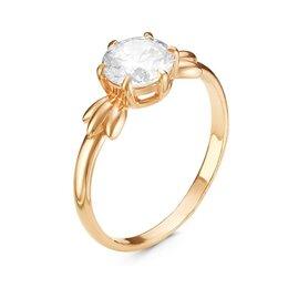 """Свадебные украшения - Кольцо """"Лучик"""", позолота, цвет белый, 16,5 размер, 0"""