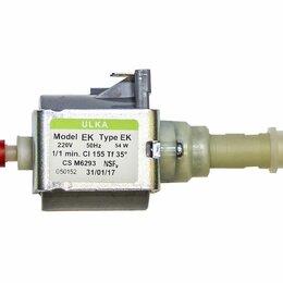 Аксессуары и запчасти - Насос ULKA EK 54W 230V, 700cc/min 16bar для пылесосов Q072, 0