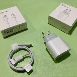 Зарядные устройства и адаптеры - Зарядка на iPhone 20w (комплект), 0