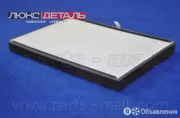 PARTS-MALL PMM016 Фильтр салона SUZUKI  PMC 95861-64J00  по цене 374₽ - Отопление и кондиционирование , фото 0