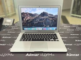 "Ноутбуки - MacBook Air 13"" 2015, 0"