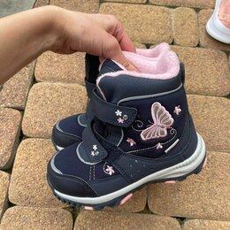 Сапоги, полусапоги - Ботинки котофей зимние для девочки, 0
