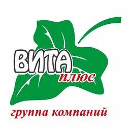 Фармацевты - Провизор/фармацевт г.Пятигорск, 0