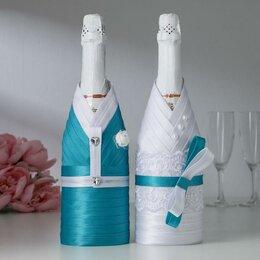 """Подставки и держатели - Украшение для шампанского  """"Волна"""", бирюза, 0"""