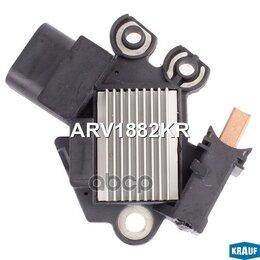 Отопление и кондиционирование  - Регулятор Генератора Krauf арт. ARV1882KR, 0