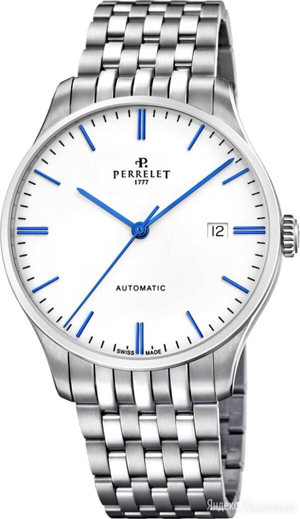 Наручные часы Perrelet A1300/6 по цене 126800₽ - Наручные часы, фото 0