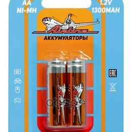 Батарейки - Батарейки Aa Hr6 Аккумулятор Ni-Mh 1300 Mah 2шт. AIRLINE арт. AA-13-02, 0