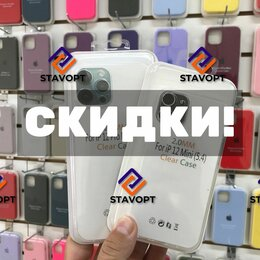 Чехлы - Чехол iPhone 12 Pro Max/12 Mini, 0
