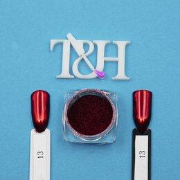 Зеркала - Втирка T&H Цветное зеркало №13, 0