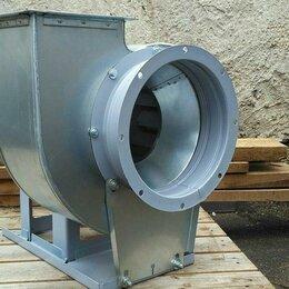 Промышленное климатическое оборудование - Вентилятор радиальный вр 86-77 N2,5 0,75кВт, 0