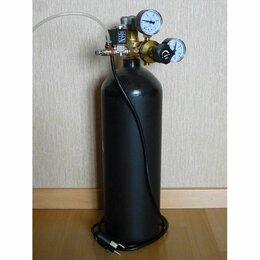 Оборудование для аквариумов и террариумов - Баллонные системы CO2 для аквариума, 0