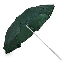Зонты от солнца - Smarterra пляжный зонт нейлоновый Тёмно-зеленый 180 см, 0