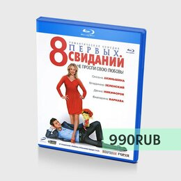 Видеофильмы - Фильмы на Blu-Ray (18), 0