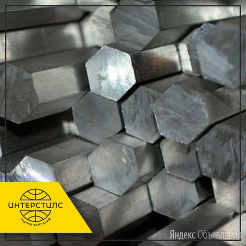 Шестигранник алюминиевый АМг2 90х3000 мм ГОСТ 21488-97 по цене 295₽ - Металлопрокат, фото 0