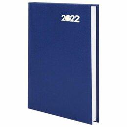 Канцелярские принадлежности - Ежедневник А5  2022г. STAFF  бумвинил  синий , 145*215мм (6), 0