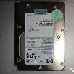 Жёсткие диски и SSD - Ultra 320 scsi 15k, 0