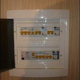 Электрики - Электрик электромонтажник в компанию Услуги электрика, 0