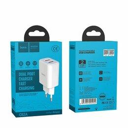 Зарядные устройства и адаптеры - Зарядное устройство HOCO C62A , 0