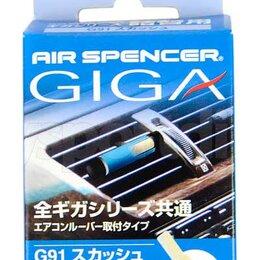 Игровые и спортивные комплексы и горки - EIKOSHA Запасной элемент Giga - SQUASH/свежесть G-91, 0