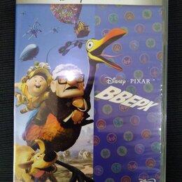 Видеофильмы - DVD с фильмами, 0