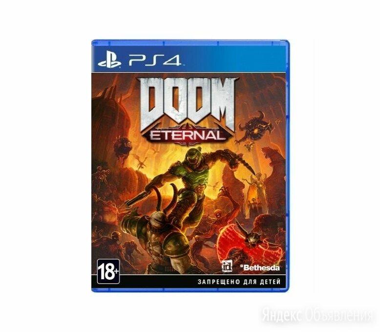 PS4 DOOM Eternal по цене 2500₽ - Игры для приставок и ПК, фото 0