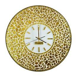 """Часы настенные - Настенные часы """"Византия. Золотое Солнце"""", 0"""