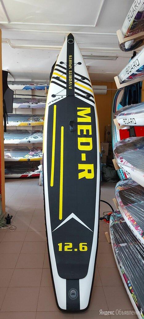 Надувная доска для sup-бординга  MED-R 12'6 по цене 45000₽ - Виндсерфинг, фото 0