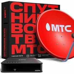 Спутниковое телевидение - Продам комплект Спутниковое тв МТС, 0