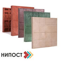 Тротуарная плитка, бордюр - Тротуарная плитка полимерпесчаная 330*330*35 мм, 0