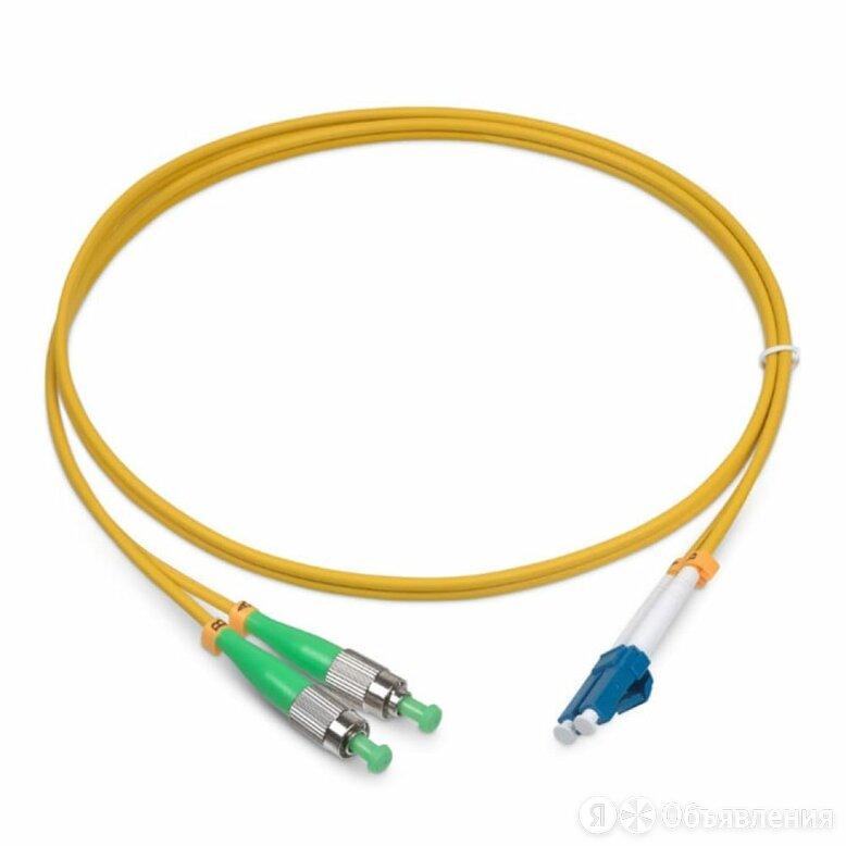 Дуплексный оптический патч-корд TopLan DPC-TOP-652-FC/A-LC/U-20 по цене 894₽ - Программное обеспечение, фото 0