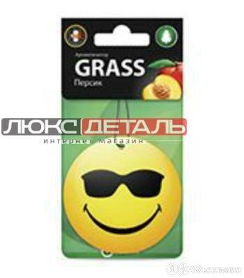 GRASS ST0398 ST-0398_ароматизатор воздуха картонный Smile персик\  по цене 43₽ - Аксессуары для салона, фото 0
