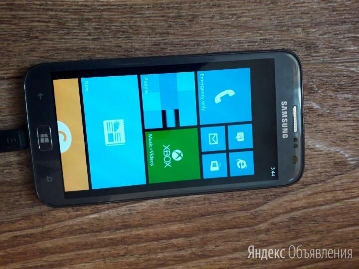 Samsung Windows Phone по цене 2000₽ - Мобильные телефоны, фото 0