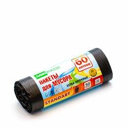 """Мешки для мусора - Мешки для мусора MIRPACK 60 литров, 30 штук,7 мкм, 60х70 см, серии """"STANDART"""", 0"""