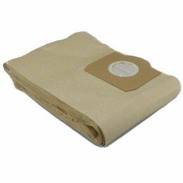 Пылесосы - Мешки для пылесоса Karcher WD 3, 0