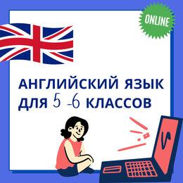 Наука, образование - Приходите заниматься английским языком! Английский с нуля до среднего уровня, 0