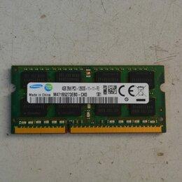 Модули памяти - опер. память So-Dimm Samsung DDR3 4Gb 12800, 0
