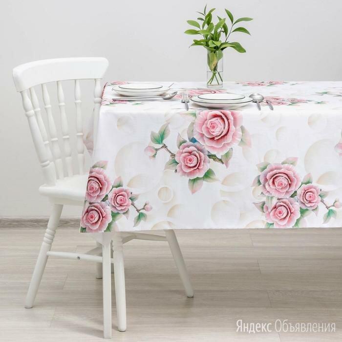 Клеёнка столовая на нетканой основе 'Розали', ширина 137 см, рулон 20 м по цене 6299₽ - Подставки и держатели, фото 0