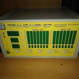 Оборудование и мебель для медучреждений - Аппарат для транскраниальной электростимуляции трансаир 07, 0
