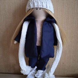 Куклы и пупсы - Текстильная кукла, 0