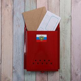 Почтовые ящики - Ящик почтовый без замка (с петлёй), вертикальный, 'Почта', бордовый, 0