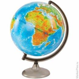 Глобусы - Глобус физико-политический  32 см  с подсветкой на круглой подставке, 0